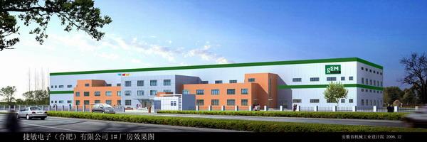 安徽省机械工业设计院